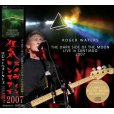 画像1: ROGER WATERS 2007 LIVE IN SANTIAGO 2CD (1)