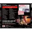 画像2: QUEEN / LAST STAND IN JAPAN 1985 【2CD】 (2)