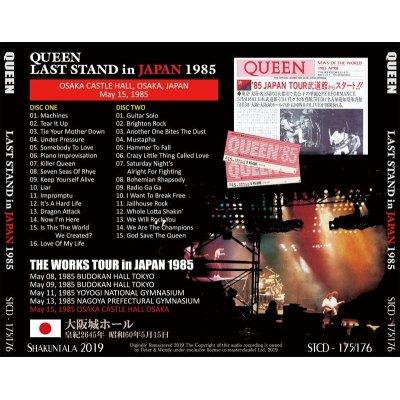 画像2: QUEEN / LAST STAND IN JAPAN 1985 【2CD】