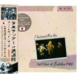 FLEETWOOD MAC / TUSK TOUR AT BUDOKAN 1980 【2CD】