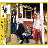 FLEETWOOD MAC / RUMOURS TOUR IN OSAKA 1977 【2CD】