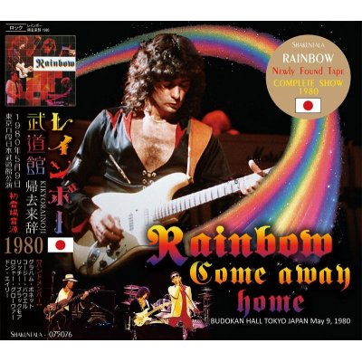 画像1: RAINBOW COME AWAY HOME 1980 帰去来辞 【2CD】