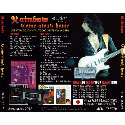 画像2: RAINBOW COME AWAY HOME 1980 帰去来辞 【2CD】