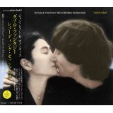 DOUBLE FANTASY RECORDING SESSIONS 【4CD】