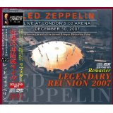 LED ZEPPELIN / LEGENDARY REUNION 2007 remaster 【2CD+DVD】
