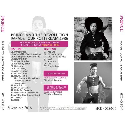 画像2: PRINCE / PARADE TOUR ROTTERDAM 1986 【2CD】