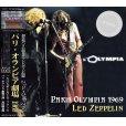 画像1: LED ZEPPELIN / PARIS OLYMPIA 【1CD】 (1)