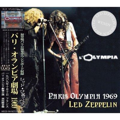 画像1: LED ZEPPELIN / PARIS OLYMPIA 【1CD】