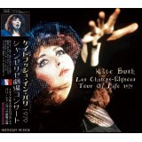 KATE BUSH / Les Champs-Elysees 1979 【2CD】