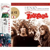 LIVE IN JAPAN 1972 HENJO 【2CD】