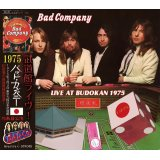 BAD COMPANY / LIVE AT BUDOKAN 1975 【2CD】