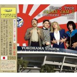 CHEAP TRICK / JAPAN JAM 2 at YOKOHAMA STADIUM 1980 【1CD】