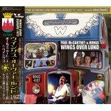 PAUL McCARTNEY / WINGS OVER LUND 1972 【2CD】