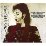 PAUL McCARTNEY / SENTIMENTAL JAMBOREE 【2CD】