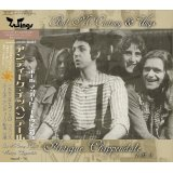 PAUL McCARTNEY / ANTIQUE CHIPPENDALE 【1CD】