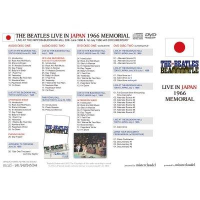 画像2: THE BEATLES / LIVE IN JAPAN MEMORIAL 1966 SPECIAL EDITION 【2CD+2DVD】