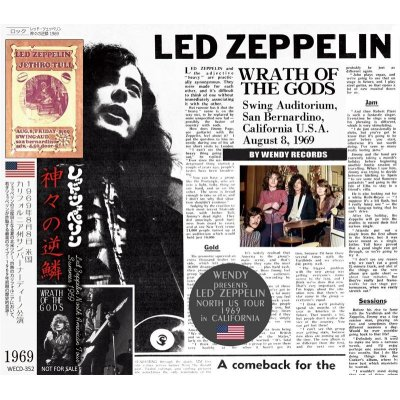 画像1: LED ZEPPELIN / WRATH OF THE GODS 1969 【CD】