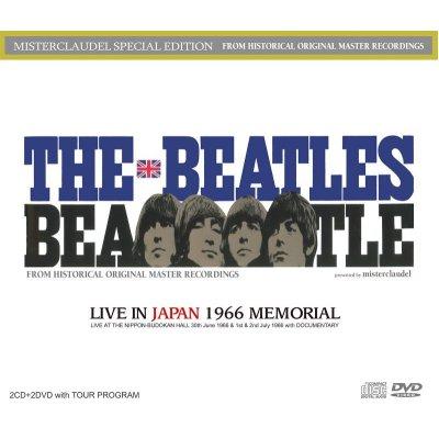 画像1: THE BEATLES / LIVE IN JAPAN MEMORIAL 1966 SPECIAL EDITION 【2CD+2DVD】