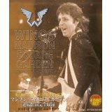PAUL McCARTNEY / MADISON SQUARE GARDEN complete two nights 【4CD】