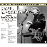 PAUL McCARTNEY / BACK TO THE BIG EGG 【3CD】