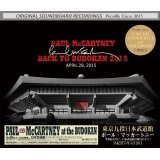 PAUL McCARTNEY / BACK TO BUDOKAN 2015 【5CD】