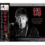 PAUL McCARTNEY / DES MOINES 2005 【3CD】
