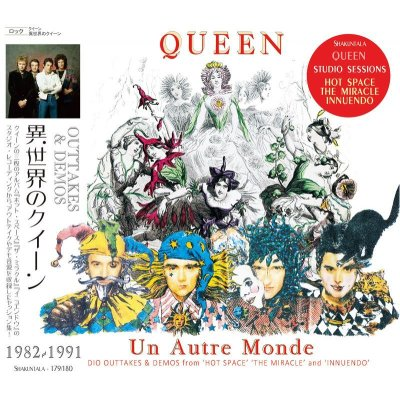 画像1: QUEEN / UN AUTRE MONDE - OUTTAKES & DEMOS - 【2CD】