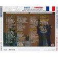 画像4: THE BEATLES / PARIS LEFT BREATHLESS 【3CD+2DVD】
