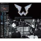 PAUL McCARTNEY / WINGS OVER HOUSTON 【2CD】