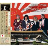CHEAP TRICK / COMES ALIVE at BUDOKAN 1979 【2CD】