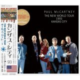 PAUL McCARTNEY / KANSAS CITY 1993 【2CD】