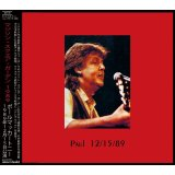 PAUL McCARTNEY / MADISON SQUARE GARDEN 1989 【2CD】