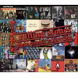 THE ROLLING STONES / COMPLETE PROMO COLLECTION 【3DVD】