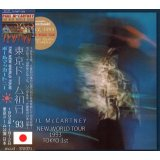 PAUL McCARTNEY / THE NEW WORLD TOUR 1993 TOKYO 1st 【2CD】