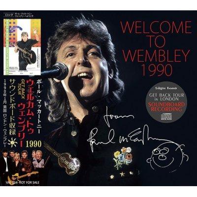 画像1: WELCOME TO WEMBLEY 1990 【2CD】