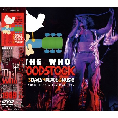 画像1: WOODSTOCK 1969 【2DVD】