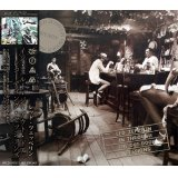 LED ZEPPELIN / IN THROUGH THE OUT DOOR SESSIONS 【2CD】