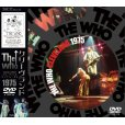 画像1: THE WHO / CLEVELAND 1975 【DVD】 (1)