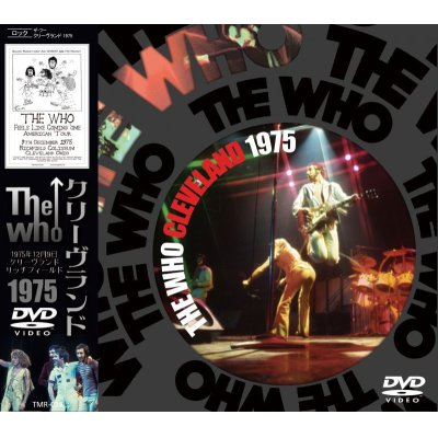 画像1: THE WHO / CLEVELAND 1975 【DVD】