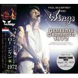 GEMEENTE GRONINGEN 1972 【2CD】