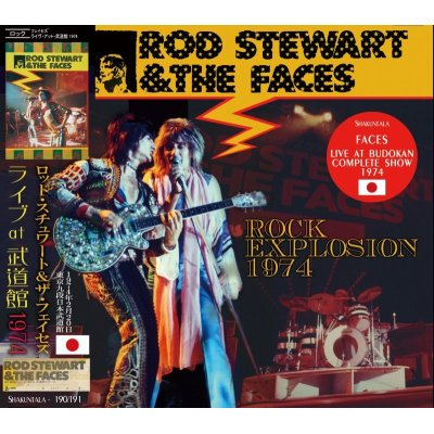 画像1: ROD STEWART & THE FACES / ROCK EXPLOSION 1974 【2CD】