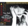 画像1: KATE BUSH / SEASON OF THE WITCH 【2CD+DVD】 (1)