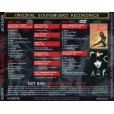 画像2: KATE BUSH / SEASON OF THE WITCH 【2CD+DVD】 (2)