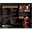 画像2: BOB DYLAN / TRUE CONFESSIONS TOUR IN JAPAN 1986 【2CD】 (2)