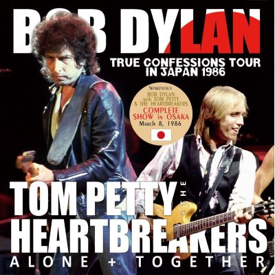 画像1: BOB DYLAN / TRUE CONFESSIONS TOUR IN JAPAN 1986 【2CD】