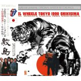 THE ROLLING STONES / STEEL WHEELS JAPAN TOUR 1990 SHIKISHIMA 【2CD】