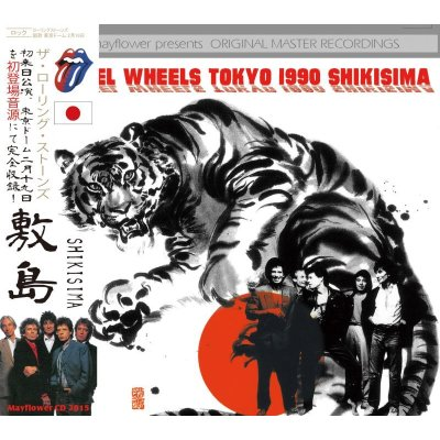 画像1: THE ROLLING STONES / STEEL WHEELS JAPAN TOUR 1990 SHIKISHIMA 【2CD】