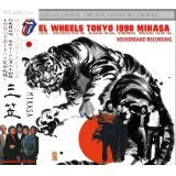 THE ROLLING STONES / STEEL WHEELS JAPAN TOUR 1990 MIKASA 【2CD】