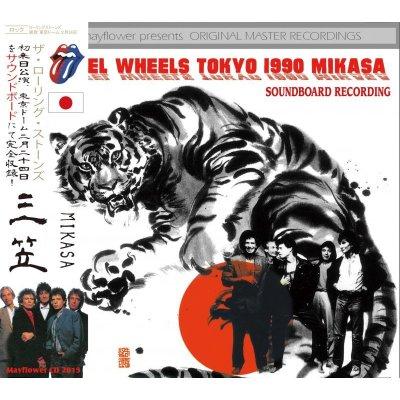 画像1: THE ROLLING STONES / STEEL WHEELS JAPAN TOUR 1990 MIKASA 【2CD】