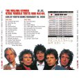 画像2: THE ROLLING STONES / STEEL WHEELS JAPAN TOUR 1990 GAI-KA 【2CD】 (2)